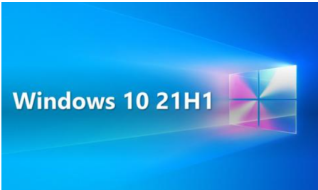 ?Win10 21H1正式版iso镜像